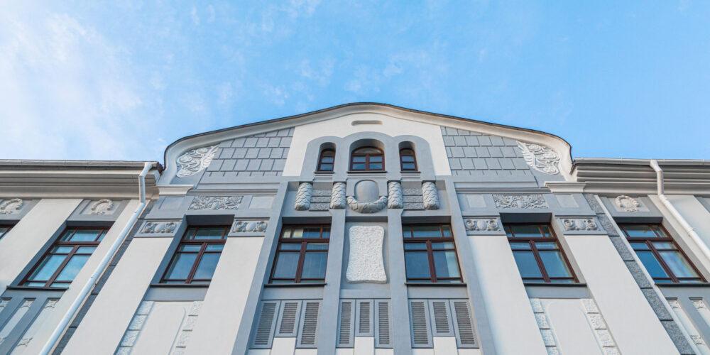 Edificio pubblica amministrazione